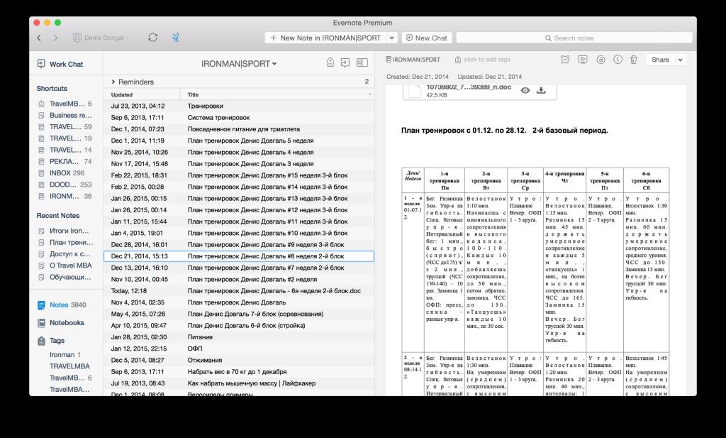 Screenshot 2015-05-11 12.24.08