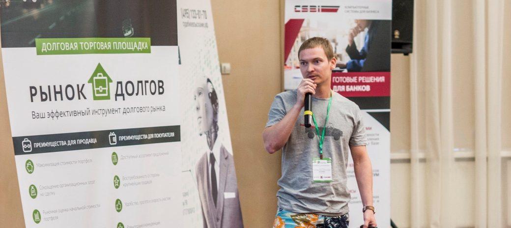 Александр Титовский - Как Строить Бизнес в Развивающихся Странах, Жить в Европе и Управлять Командой Удаленно.