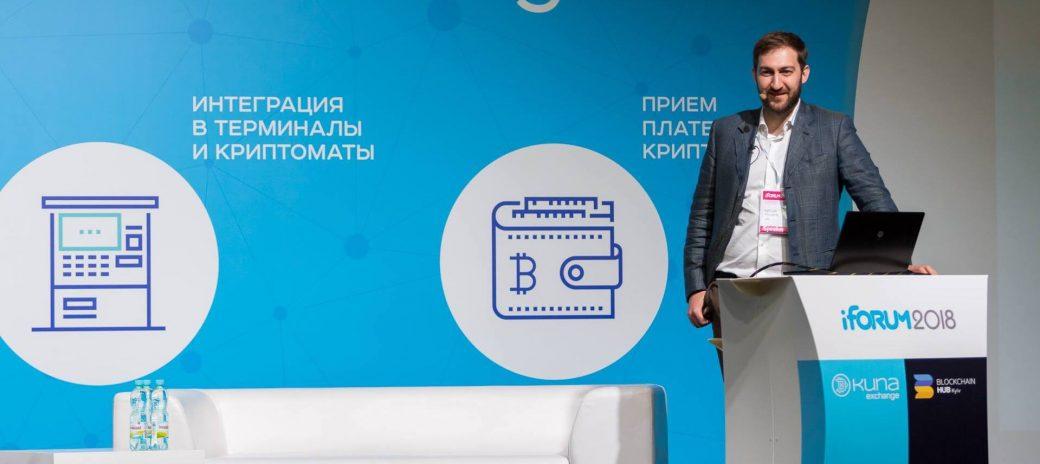 Михаил Чобанян - Что Такое Криптовалюта и Как Криптоиндустрия Повлияет на Мировую Экономику в Будущем